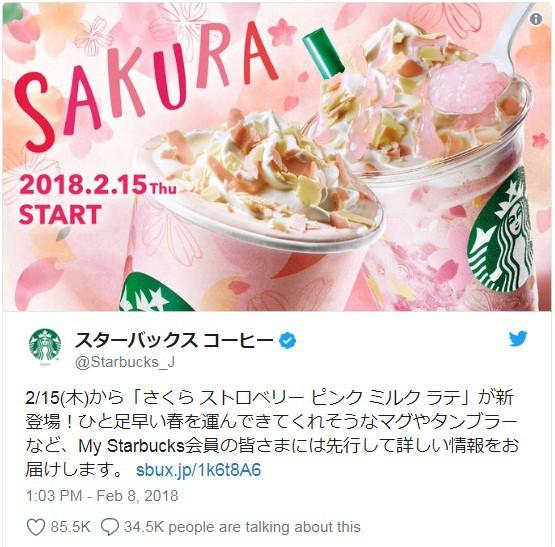 Đón chào mùa xuân 2018, Starbucks Nhật Bản ra dòng sản phẩm mới với hương vị hoa anh đào độc đáo - Ảnh 2.