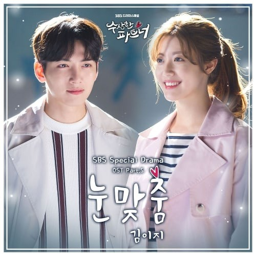 Top 10 bộ soundtrack xuất sắc nhất của làng phim Hàn 2017 - Ảnh 19.