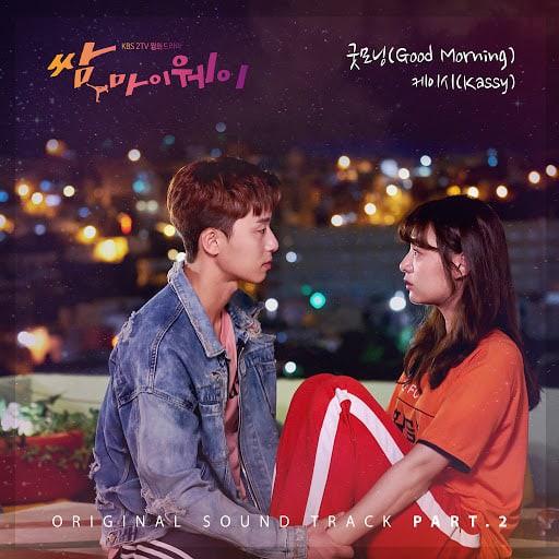 Top 10 bộ soundtrack xuất sắc nhất của làng phim Hàn 2017 - Ảnh 1.
