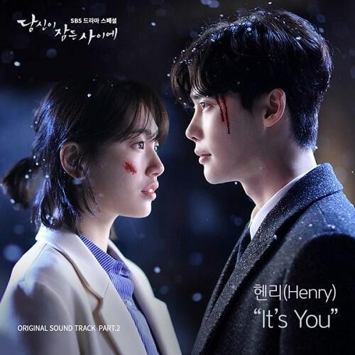 Top 10 bộ soundtrack xuất sắc nhất của làng phim Hàn 2017 - Ảnh 7.