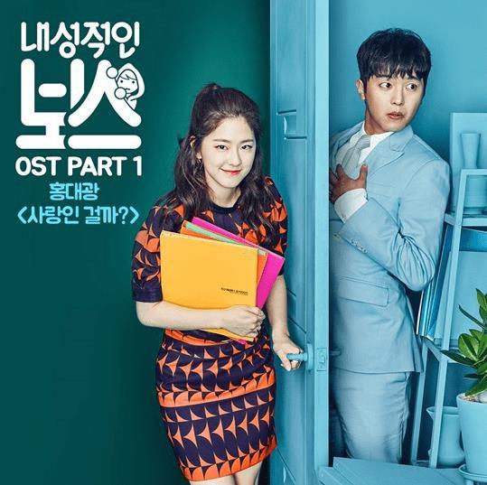 Top 10 bộ soundtrack xuất sắc nhất của làng phim Hàn 2017 - Ảnh 22.