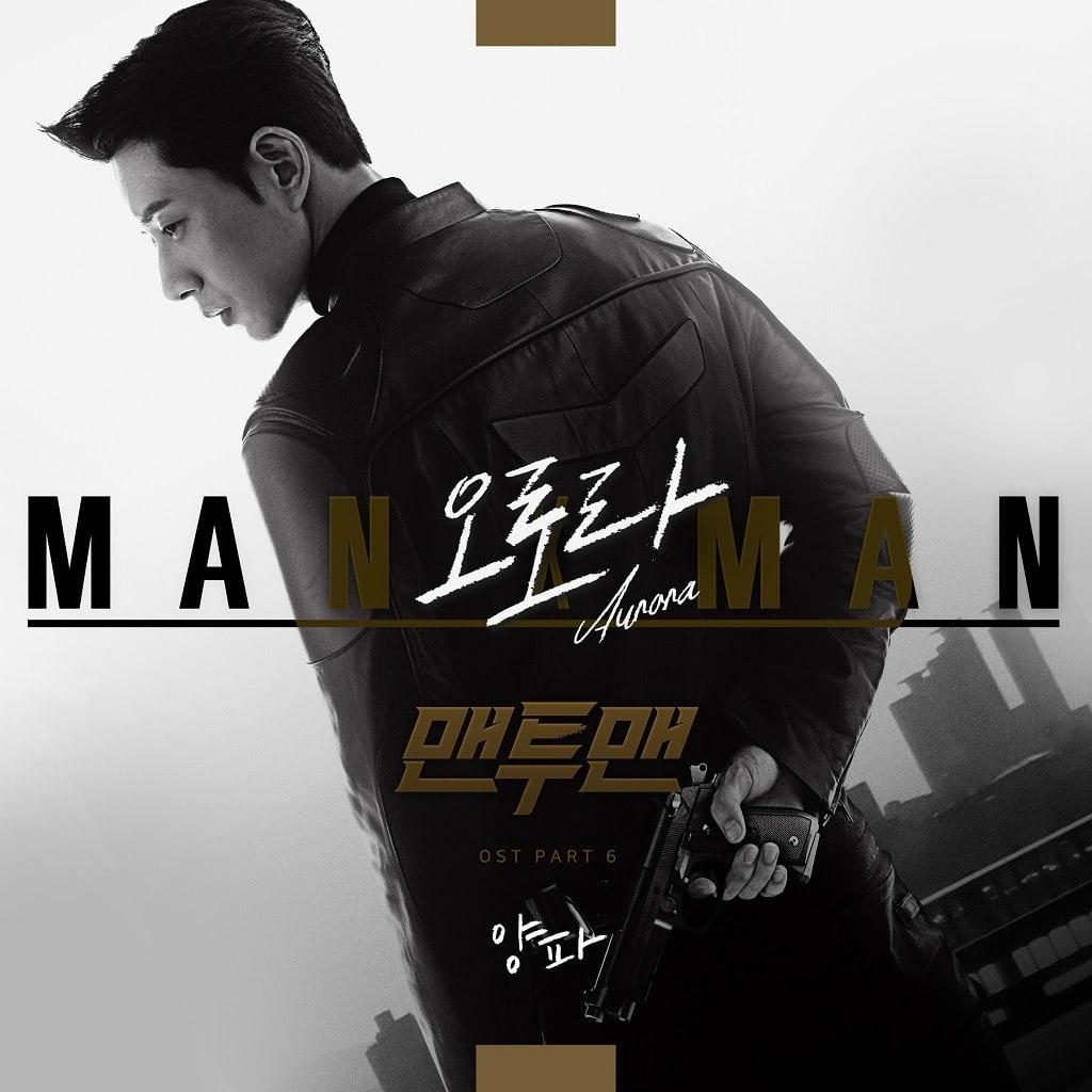 Top 10 bộ soundtrack xuất sắc nhất của làng phim Hàn 2017 - Ảnh 25.