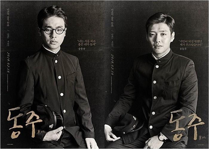 Điều đặc biệt đằng sau bức ảnh ba mẹ con trong phim Hàn xúc động nhất đầu 2018 - Ảnh 6.