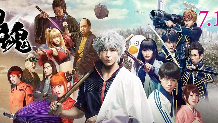 14 live-action Nhật Bản không thể bỏ lỡ trong năm 2018 (Phần 1) - Ảnh 3.