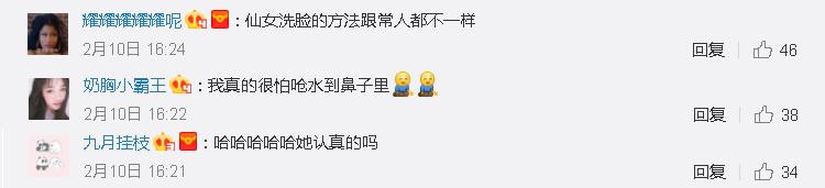 Lưu Diệc Phi vừa mới chia sẻ phương pháp rửa mặt làm đẹp da đã bị fan chê sơ sài, chớ vội làm theo - Ảnh 7.