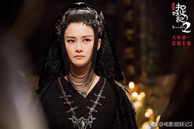 Chưa đến mùng Một Tết, Tróc Yêu Ký 2 đã được khán giả Trung bao thầu kín rạp - Ảnh 2.