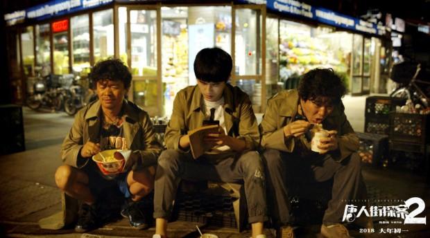 Chưa đến mùng Một Tết, Tróc Yêu Ký 2 đã được khán giả Trung bao thầu kín rạp - Ảnh 5.