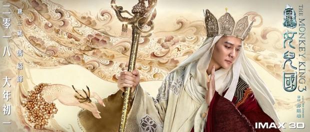 Chưa đến mùng Một Tết, Tróc Yêu Ký 2 đã được khán giả Trung bao thầu kín rạp - Ảnh 7.