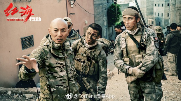 Chưa đến mùng Một Tết, Tróc Yêu Ký 2 đã được khán giả Trung bao thầu kín rạp - Ảnh 8.