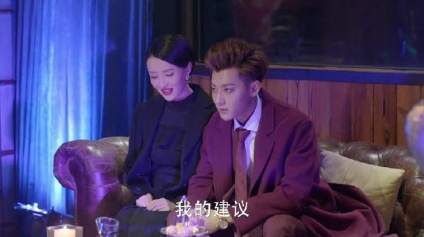 """""""Người Đàm Phán"""": Dương Mịch ghen lồng lộn vì bạn trai thân mật với chân dài! - Ảnh 2."""