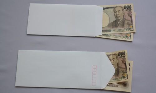 6 phép lịch sự của người Nhật khiến cả thế giới phát điên không theo nổi - Ảnh 11.