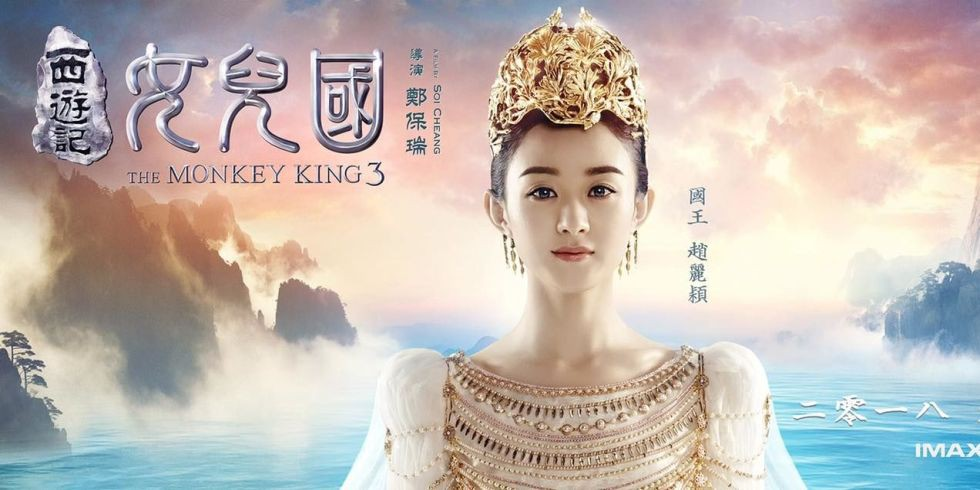 Tạo hình Nữ vương Tây Lương gây tranh cãi của Triệu Lệ Dĩnh thực chất lại sát với nguyên tác hơn bản phim năm 1986? - Ảnh 9.