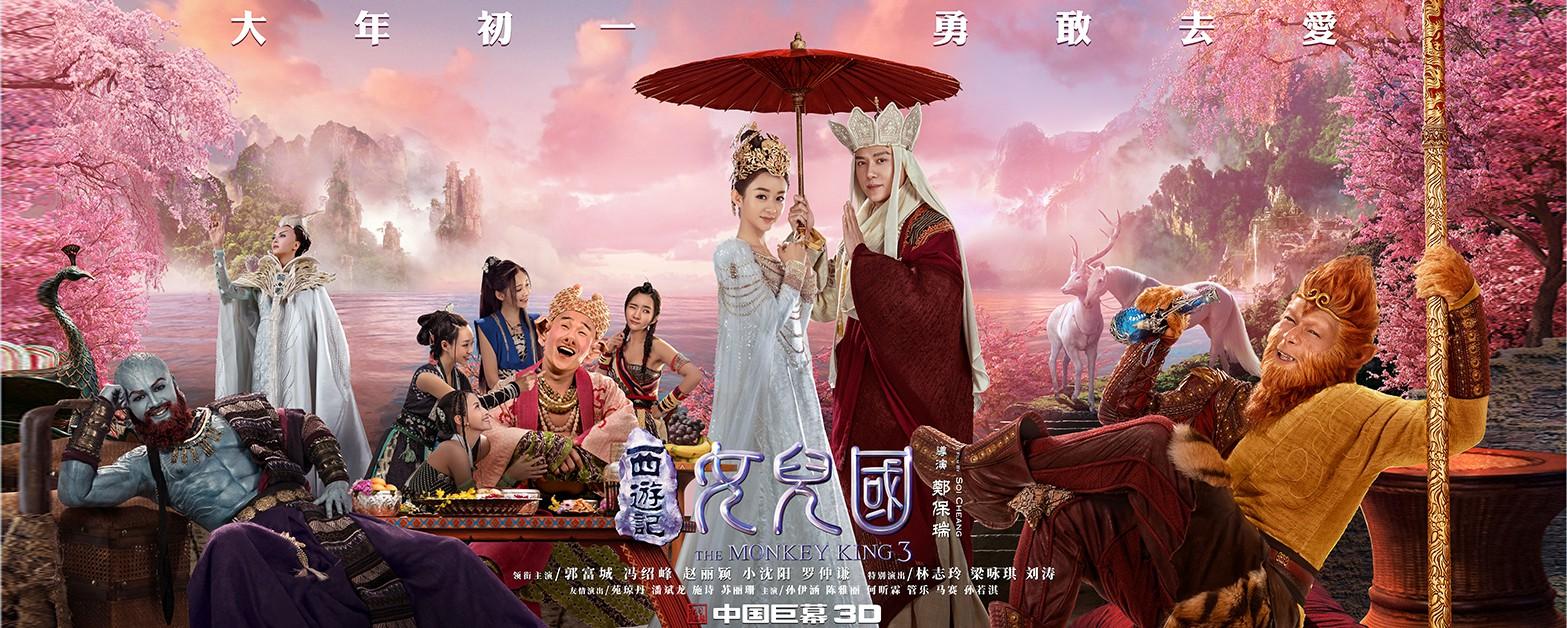Tạo hình Nữ vương Tây Lương gây tranh cãi của Triệu Lệ Dĩnh thực chất lại sát với nguyên tác hơn bản phim năm 1986? - Ảnh 2.
