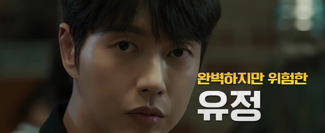 Bản điện ảnh Cheese in the Trap tung trailer đầu tiên: Hong Seol mới cực đẹp đôi với Park Hae Jin! - Ảnh 3.