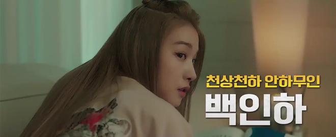 Bản điện ảnh Cheese in the Trap tung trailer đầu tiên: Hong Seol mới cực đẹp đôi với Park Hae Jin! - Ảnh 5.