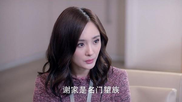 """""""Người Đàm Phán"""": """"Máy bay"""" Dương Mịch đòi chia tay tình trẻ sau 3 lần ghen tuông - Ảnh 15."""