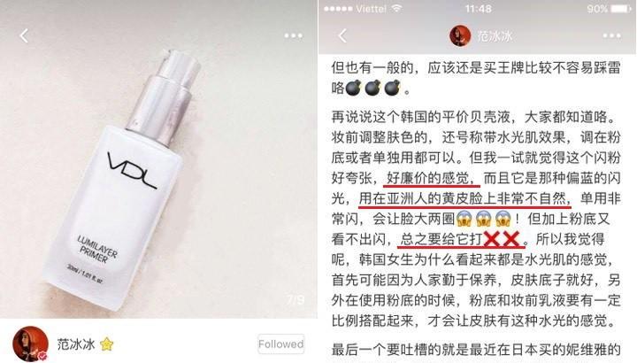 Chê bai sản phẩm làm đẹp mà Trương Hinh Dư sử dụng, phải chăng Phạm Băng Băng đang muốn đá đểu tình địch cũ? - Ảnh 3.