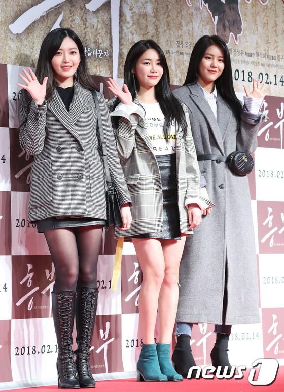 Sự kiện hội tụ gần 40 ngôi sao: Hyomin và Jaekyung chiếm hết spotlight, nam phụ Jung Hae In quá điển trai - Ảnh 21.