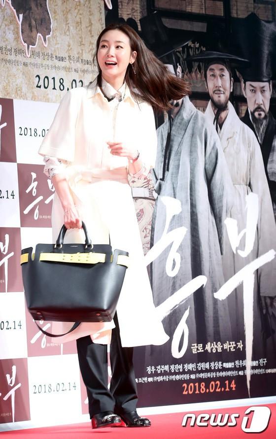 Sự kiện hội tụ gần 40 ngôi sao: Hyomin và Jaekyung chiếm hết spotlight, nam phụ Jung Hae In quá điển trai - Ảnh 8.