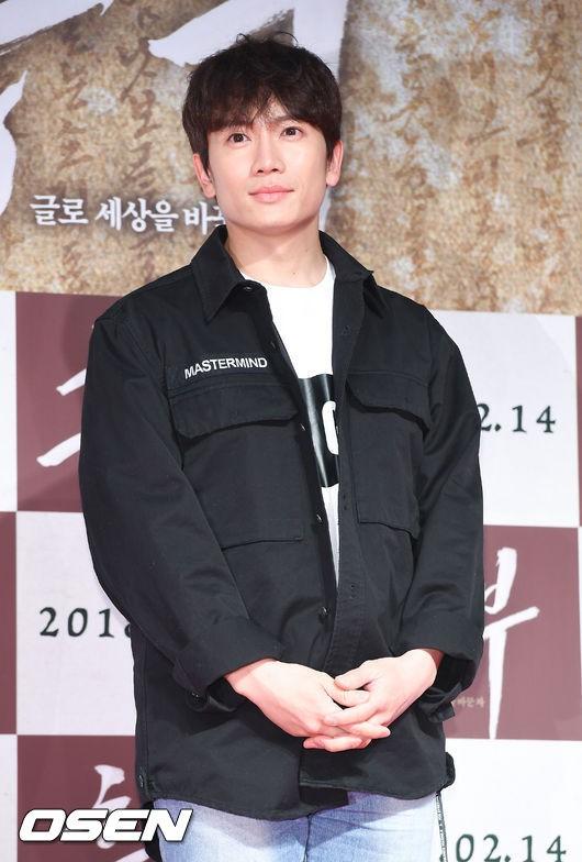 Sự kiện hội tụ gần 40 ngôi sao: Hyomin và Jaekyung chiếm hết spotlight, nam phụ Jung Hae In quá điển trai - Ảnh 16.
