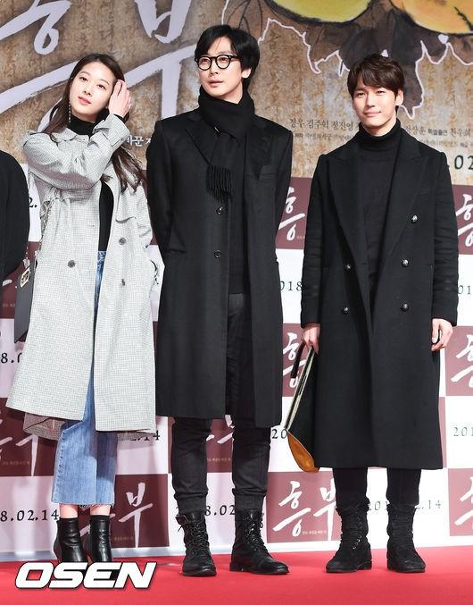 Sự kiện hội tụ gần 40 ngôi sao: Hyomin và Jaekyung chiếm hết spotlight, nam phụ Jung Hae In quá điển trai - Ảnh 33.