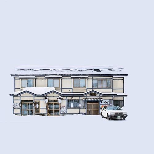 Khám phá một Nhật Bản tinh khôi trong huyền ảo tuyết trắng - Ảnh 11.