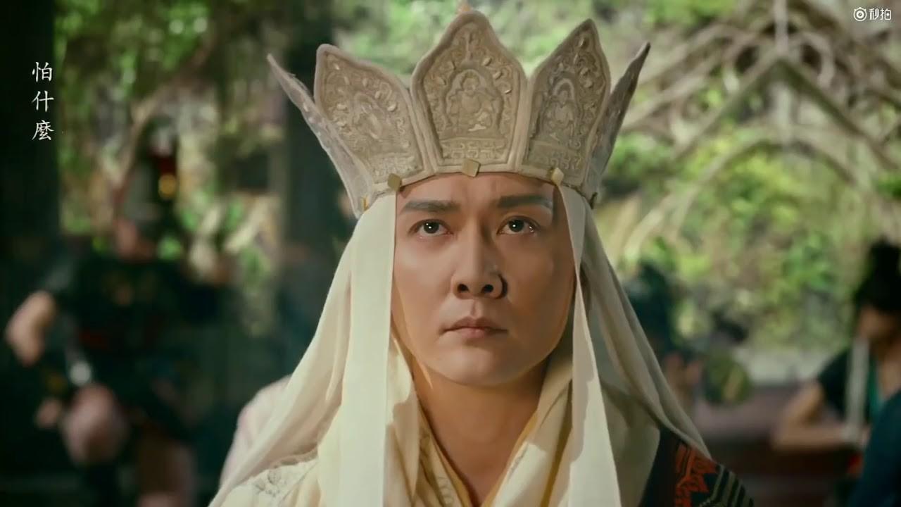 Lắng lòng với bản tình ca buồn mênh mang của Đường Tam Tạng trong Tây Du Ký: Nữ Nhi Quốc - Ảnh 4.