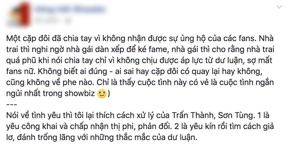 Điểm tin thân cận: Soobin Hoàng Sơn đang yêu con gái nhà ai mà vừa xinh, vừa giàu thế kia?! - Ảnh 4.