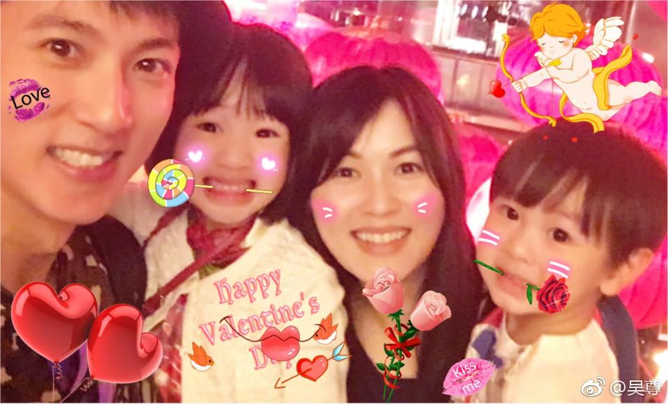 Ngô Tôn lần đầu tiên chia sẻ ảnh chính diện của bà xã, cả hai đã bên nhau 22 mùa Valentine - Ảnh 1.