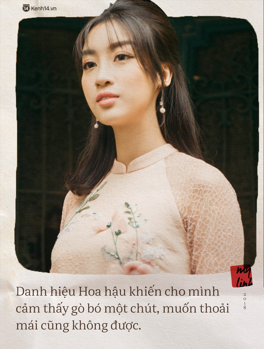Hoa hậu Mỹ Linh kể chuyện Tết này vẫn ế, bật mí chi tiết về chuyến đi bão táp sang Trung Quốc cổ vũ U23 Việt Nam - Ảnh 5.