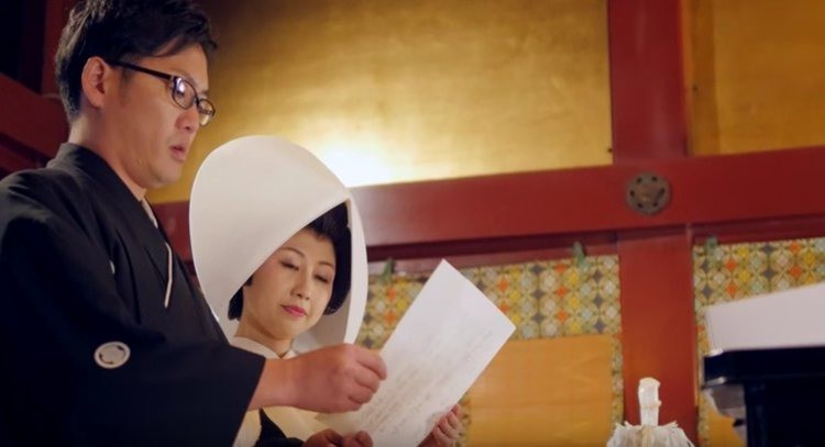 12 điểm khác biệt trong đám cưới truyền thống của Nhật Bản: Ai được mời thì đến, không rủ người khác đi cùng! - Ảnh 8.