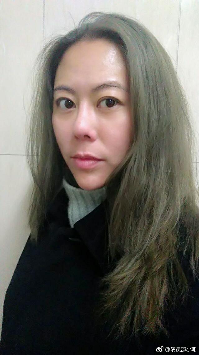 Triệu Vy - Phạm Băng Băng lộ quá khứ đen tối với cần sa và cuộc sống buông thả? - Ảnh 5.