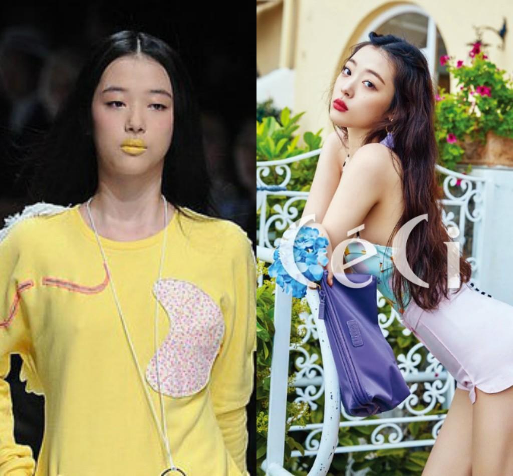Muốn giữ gìn hình tượng báu vật nhan sắc, các đại mỹ nhân châu Á cần giấu nhẹm những hình ảnh này - Ảnh 4.