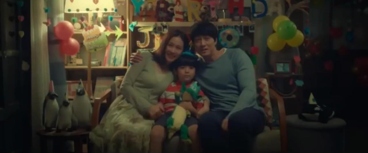 Vợ chồng So Ji Sub và Son Ye Jin trẻ đẹp ngỡ ngàng trong loạt poster và trailer phim - Ảnh 5.