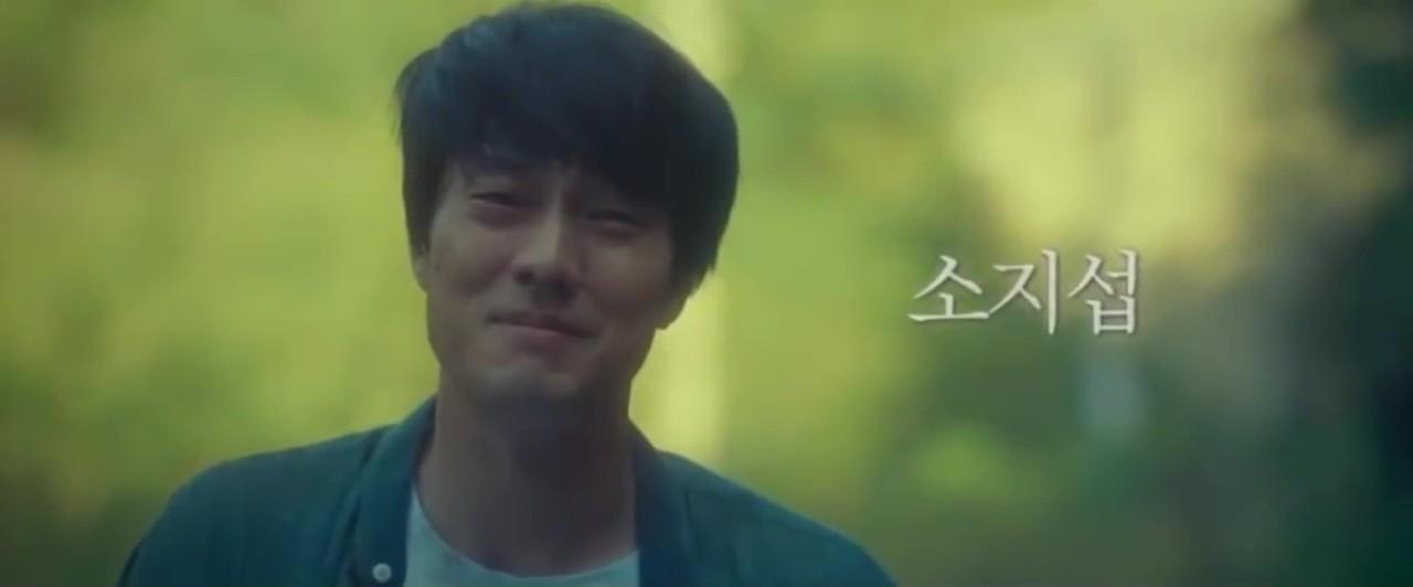 Vợ chồng So Ji Sub và Son Ye Jin trẻ đẹp ngỡ ngàng trong loạt poster và trailer phim - Ảnh 6.