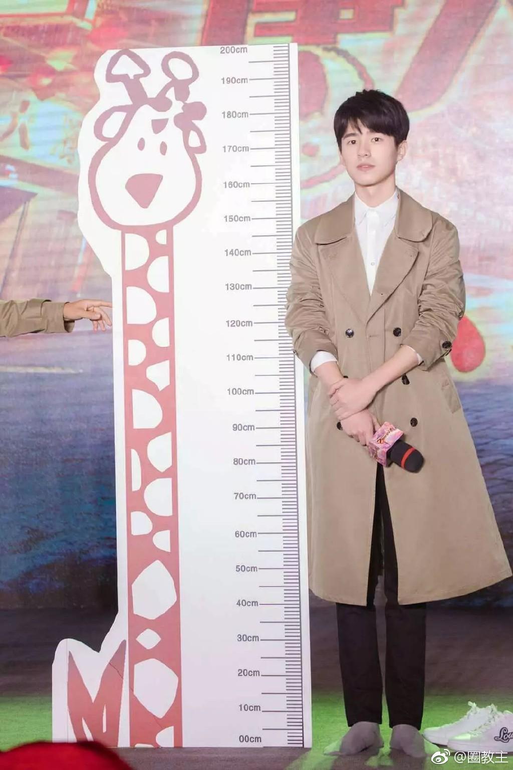 Cao tới 1m85, nhưng Dư Hoài Lưu Hạo Nhiên vẫn bị bóc mẽ sử dụng tất độn chiều cao - Ảnh 1.