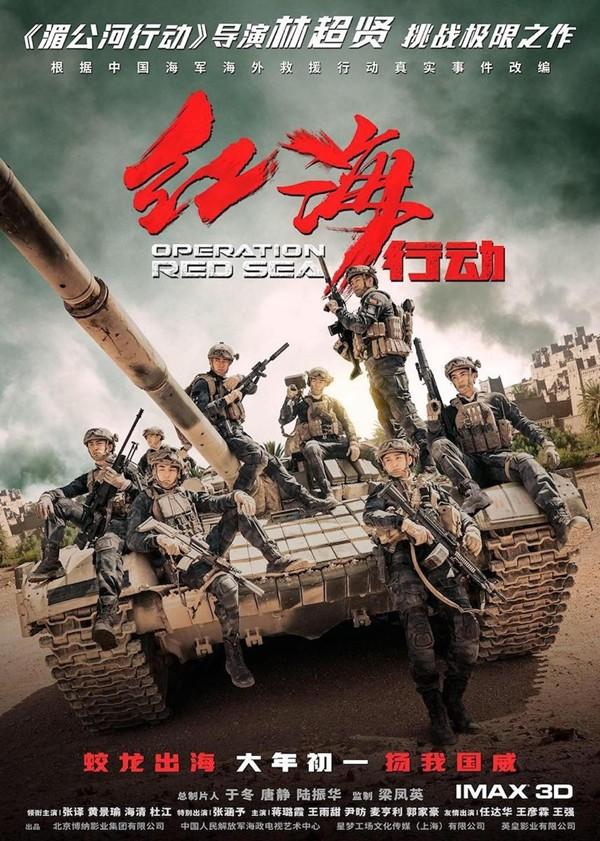 """Sau khi """"cày"""" đủ 4 phim bom tấn – bom xịt xứ Trung mùa Tết 2018, netizen Đại Lục nói gì? - Ảnh 12."""