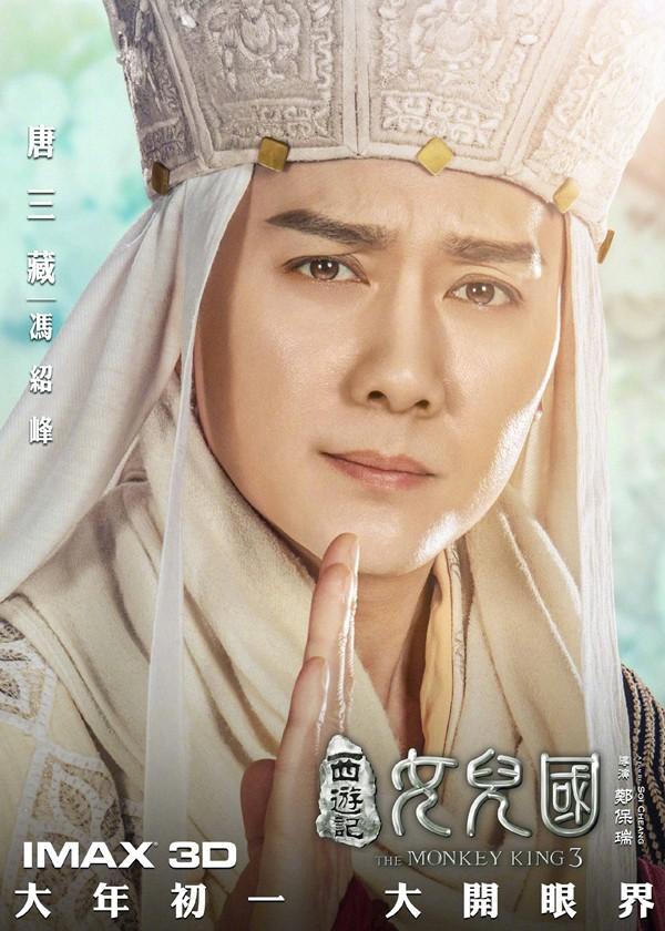 """Sau khi """"cày"""" đủ 4 phim bom tấn – bom xịt xứ Trung mùa Tết 2018, netizen Đại Lục nói gì? - Ảnh 19."""
