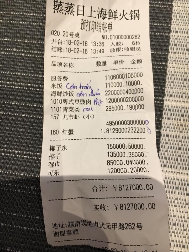 Du khách tố nhà hàng ở Đà Nẵng chặt chém, đưa hóa đơn toàn chữ Trung Quốc - Ảnh 2.