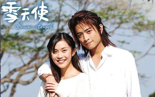Nữ chính Thiên Thần Tuyết sau 14 năm: Nhan sắc không suy suyển, trẻ đẹp đến đáng kinh ngạc - Ảnh 2.