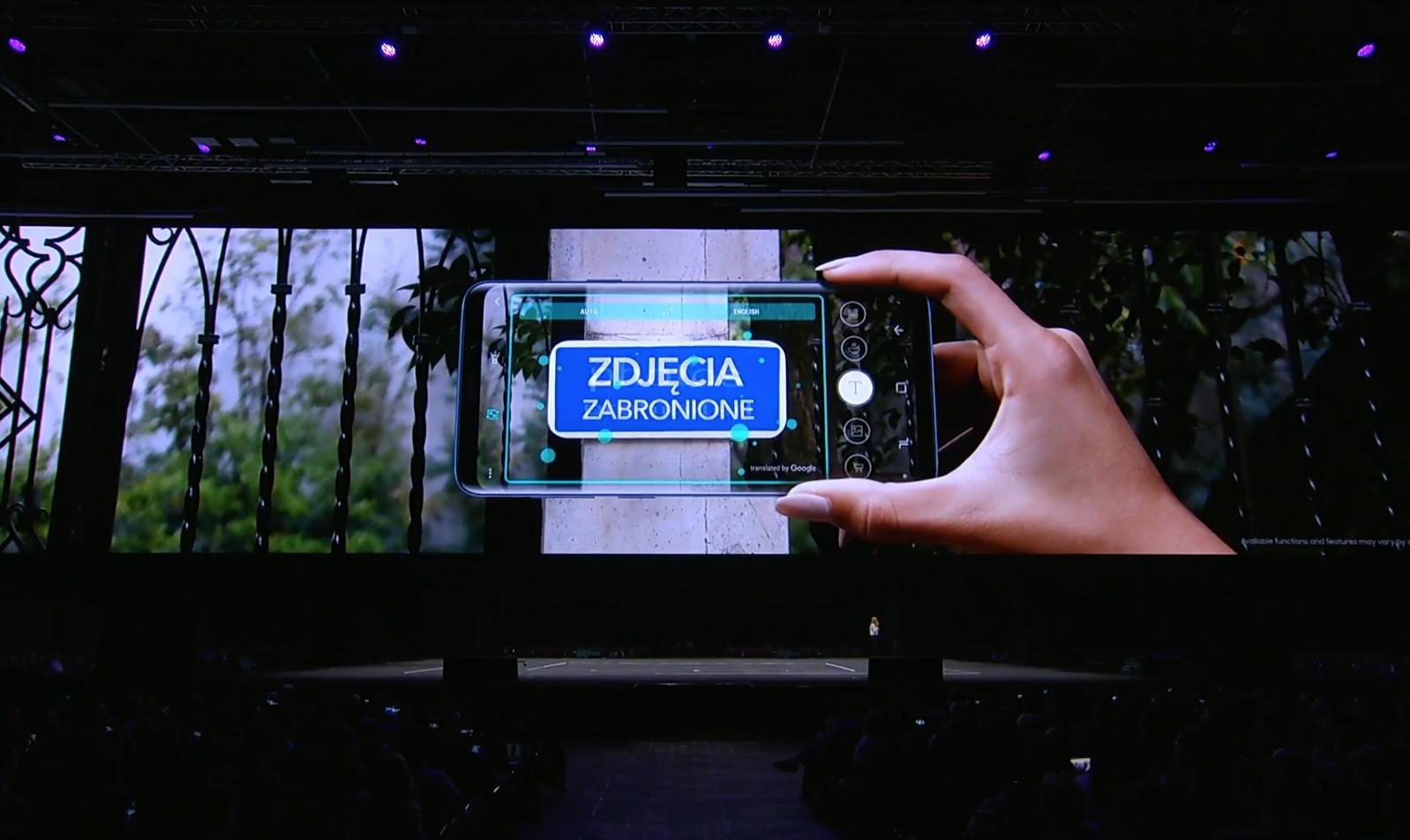 Bộ đôi Galaxy S9 và S9+ chính thức ra mắt: camera có thể thay đổi khẩu độ, quay video siêu chậm 960 khung hình/giây, có thêm màu tím Lilac mới - Ảnh 6.