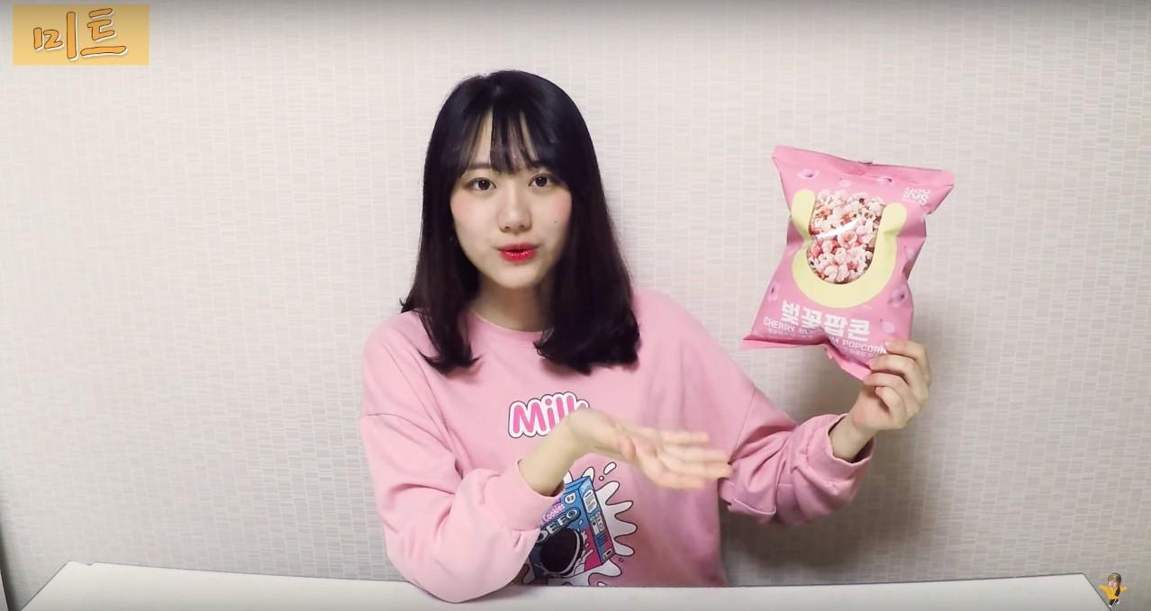 Giới trẻ Hàn Quốc đang phát sốt với món bắp rang bơ mới ra lò dành riêng cho mùa xuân năm 2018 - Ảnh 1.