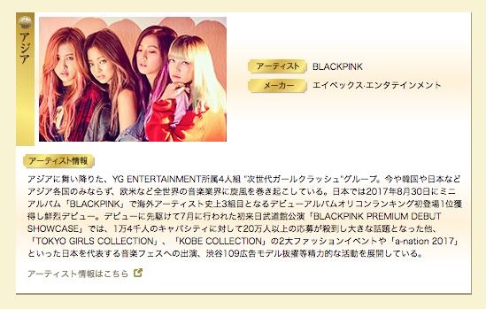 TWICE hốt trọn loạt giải thưởng danh giá tại Golden Disc Awards Nhật Bản - Ảnh 3.