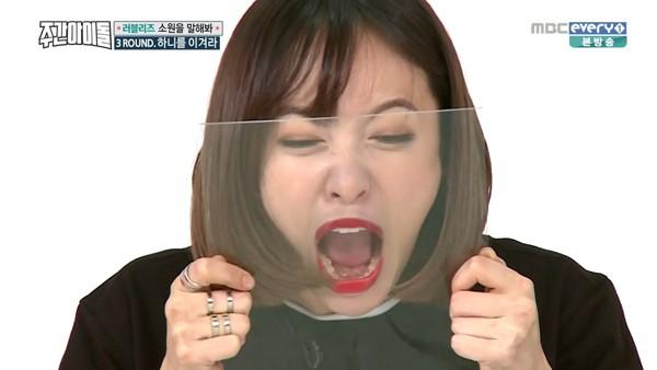 Vì sao Heechul (Super Junior) & Hani (EXID) xứng đáng làm MC kế nhiệm Weekly Idol? - Ảnh 18.