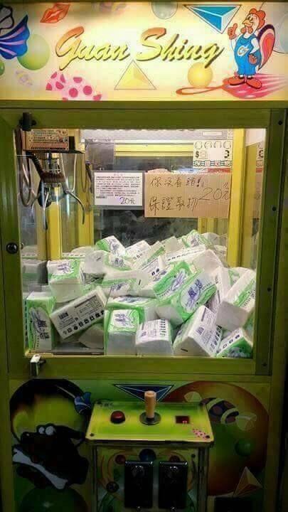 Đài Loan đang đối mặt khủng hoảng giấy vệ sinh, người dân đổ xô đi mua vì lo cháy hàng - Ảnh 4.