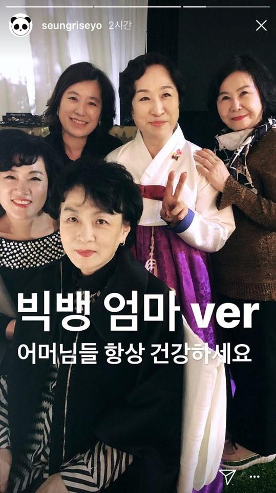 Bức hình 5 bà mẹ của thành viên nhóm Big Bang gây sốt trên mạng xã hội