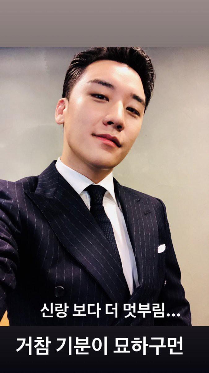 Dàn sao siêu sang chảnh dự đám cưới Taeyang: 2NE1 và WINNER như đi thảm đỏ, Black Pink đọ sắc người đẹp không tuổi - Ảnh 11.