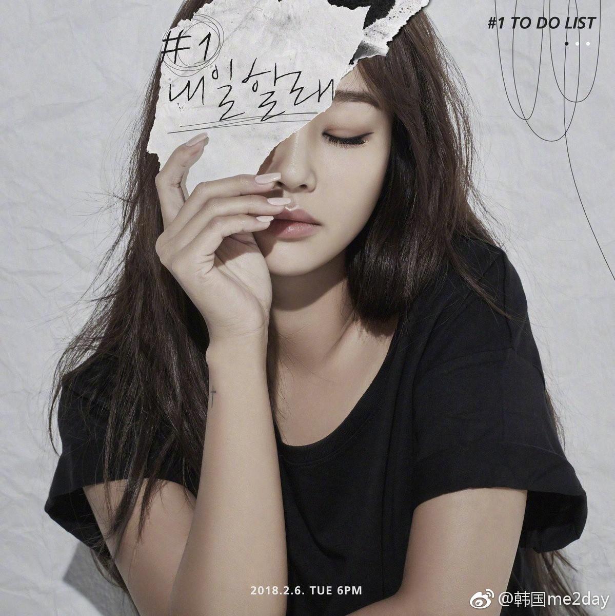 Lịch comeback tháng 2: 17 nghệ sĩ solo lẫn idolgroup tề tựu, Kpop đông vui như trẩy hội - Ảnh 7.