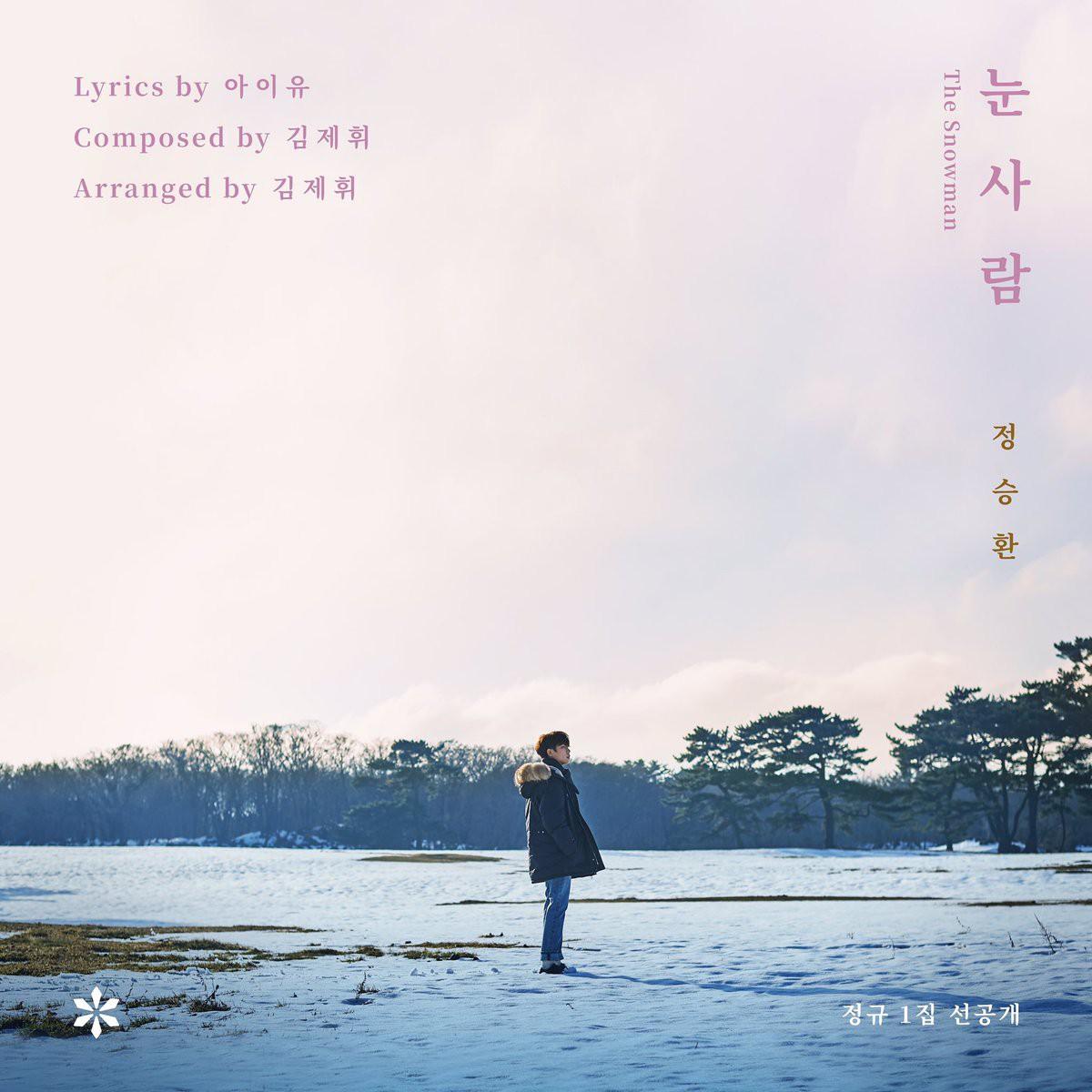 Lịch comeback tháng 2: 17 nghệ sĩ solo lẫn idolgroup tề tựu, Kpop đông vui như trẩy hội - Ảnh 8.