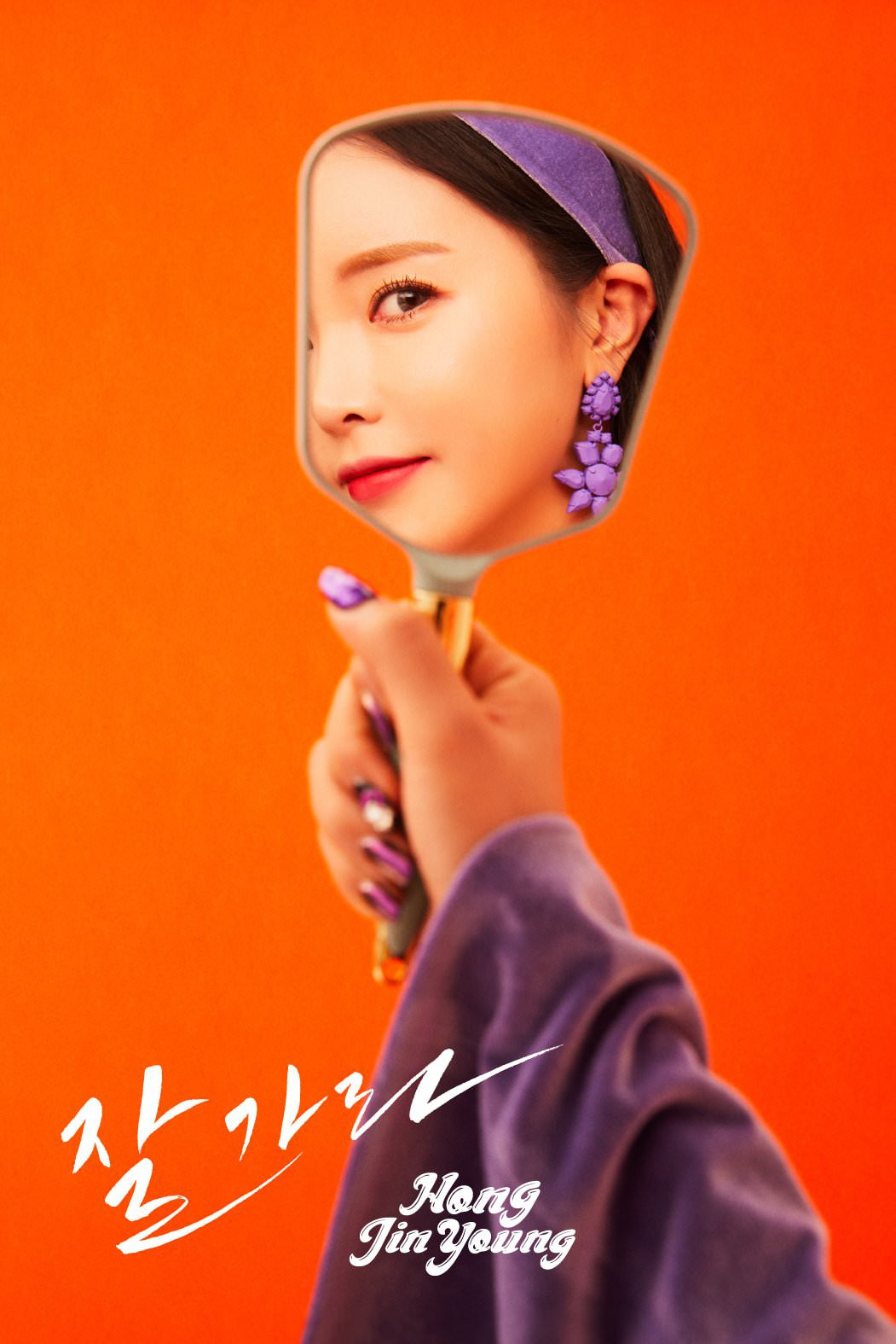 Hàng loạt nghệ sĩ Hàn Quốc đều đồng loạt chọn tháng 2 là thời điểm để trở lại